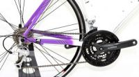 Vélo fitness J. Longo Sallanches alu 3x9V - 2