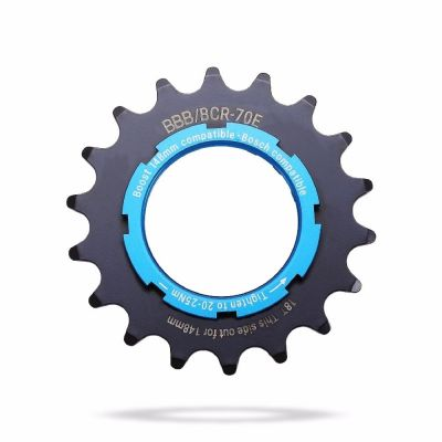 Pignon VAE BBB E-Bike Sprocket Bosch 18 dents - BCR-70E