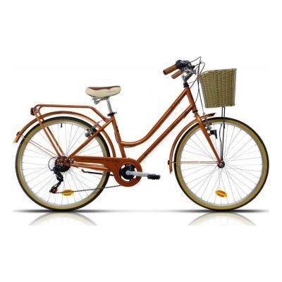Vélo Urbain Megamo Trivia 26'' Cooper 2020