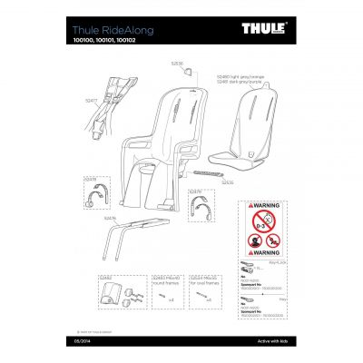 Sangle pour repose-pied gauche Thule Ride Along / Ride Along Mini - 52479