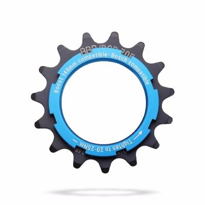 Pignon VAE BBB E-Bike Sprocket Bosch 15 dents - BCR-70E