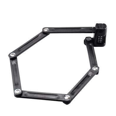Antivol Pliable Rangers à code L 85 cm Noir (Avec support) - 1