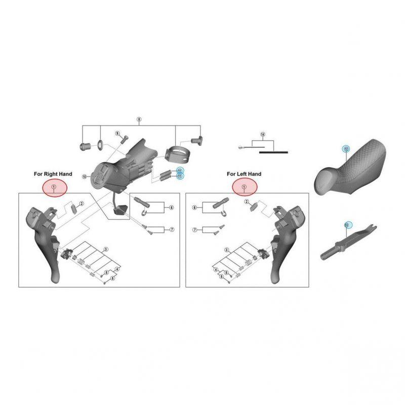 Bras de Levier Shimano Ultegra Di2 R8050 Droit