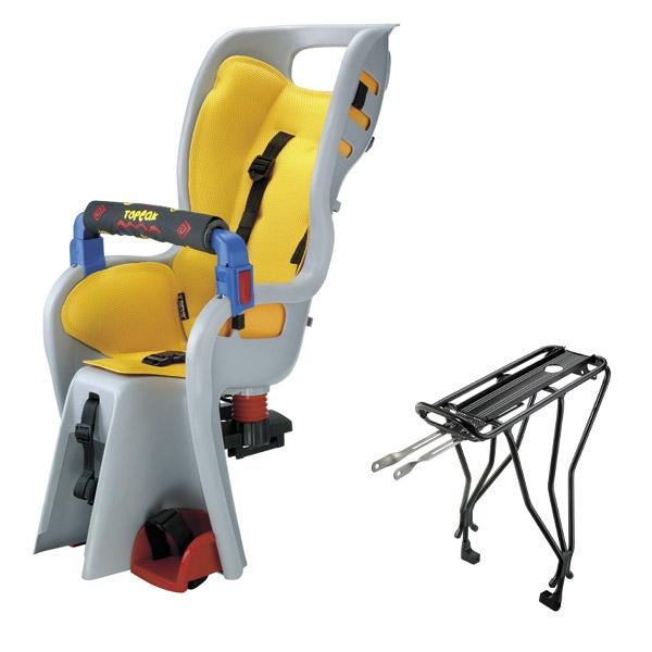 Siège enfant Topeak BabySeat II (pad jaune) avec porte-bagages compatible fr. disques - 26\